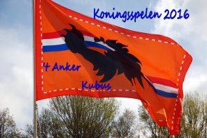 Kubus,Anker (46)