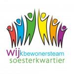 Logo-WBT1-150x150