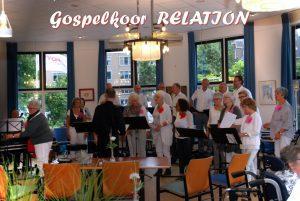 relation (2)