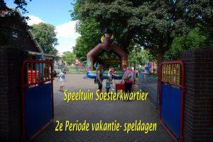 spsk 0(137)